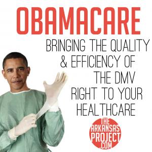 Obamacare DMV
